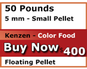 kenzen buy 50 pounds 4mm floating color food